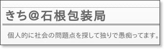 http://ameblo.jp/disclo/