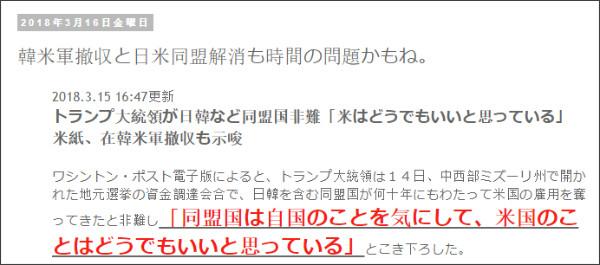 http://tokumei10.blogspot.com/2018/03/blog-post_85.html