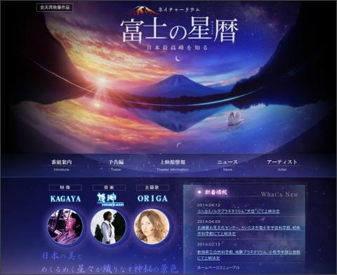http://www.kagayastudio.com/fuji/