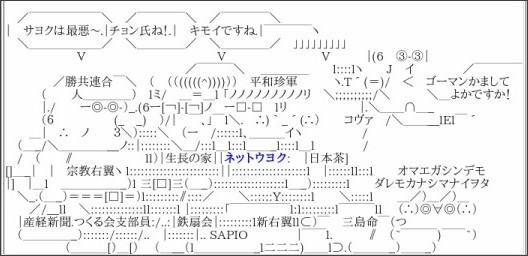 http://blog.goo.ne.jp/ngc2497/e/f341ac715a8268d7948a769de9eaa515