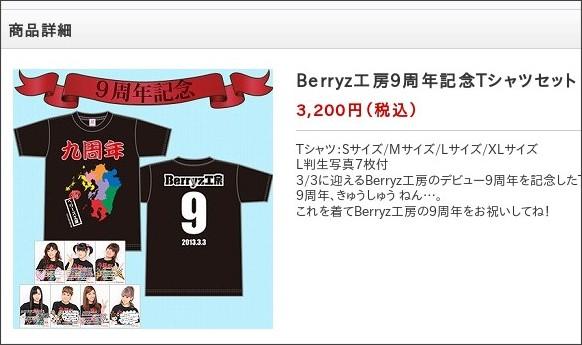 http://www.uf-online.jp/category/SCHP10/913142.html