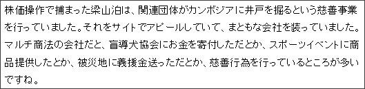 http://detail.chiebukuro.yahoo.co.jp/qa/question_detail/q1461427929