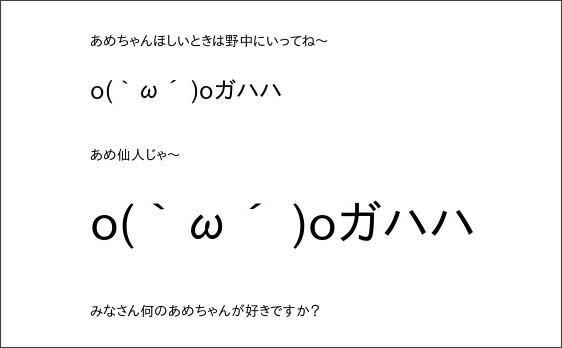 http://ameblo.jp/mm-12ki/entry-12201424189.html