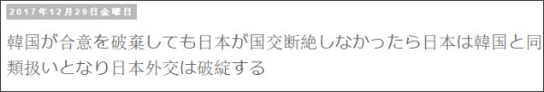 http://tokumei10.blogspot.com/2017/12/blog-post_988.html