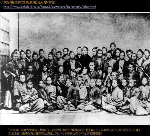 http://www004.upp.so-net.ne.jp/teikoku-denmo/html/history/honbun/nanboku4-1.html