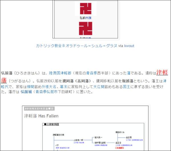 http://tokumei10.blogspot.com/2016/05/sinead-oconnor.html