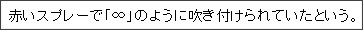 http://mainichi.jp/select/news/20120922k0000m040079000c.html