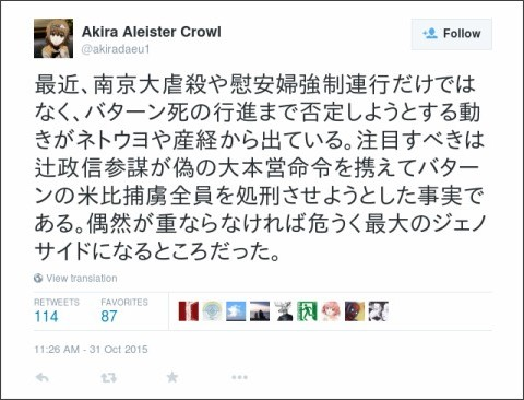 https://twitter.com/akiradaeu1/status/660523270509215744