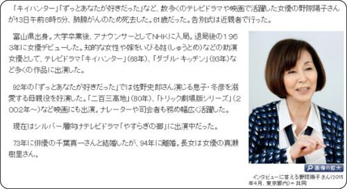 http://www.nikkei.com/article/DGXLASDG15HCT_V10C17A6CC1000/