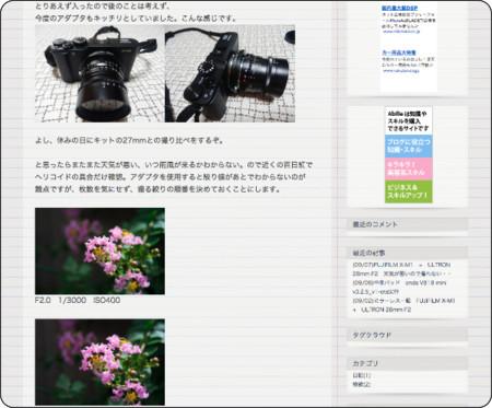 http://iwa-maru-memo.seesaa.net/article/373756725.html