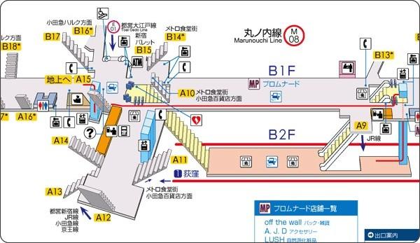 http://www.tokyometro.jp/rosen/eki/shinjuku/map_rittai_1.html