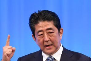 https://mainichi.jp/articles/20170306/ddm/001/010/168000c