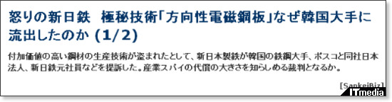 http://www.itmedia.co.jp/news/articles/1205/28/news022.html