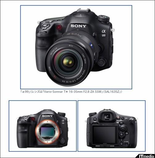 http://camera.itmedia.co.jp/dc/articles/1209/12/news004.html
