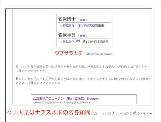 http://tokumei10.blogspot.com/2018/04/dj-avicii.html