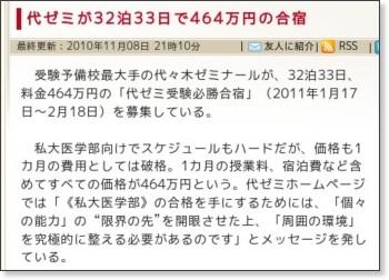 http://media.yucasee.jp/posts/index/5357