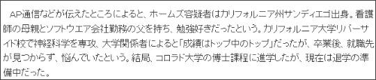 http://www.nikkei.com/article/DGXNASDG2100I_R20C12A7CC0000/