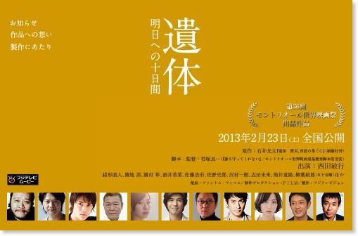 http://www.reunion-movie.jp/