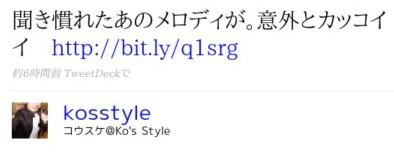 http://twitter.com/kosstyle/status/2850130511