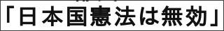 http://www.huffingtonpost.jp/2017/07/03/kazusa-noda_n_17374158.html