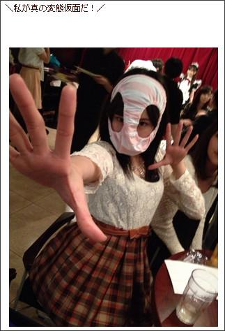 http://ameblo.jp/aritan1004/entry-11471103631.html