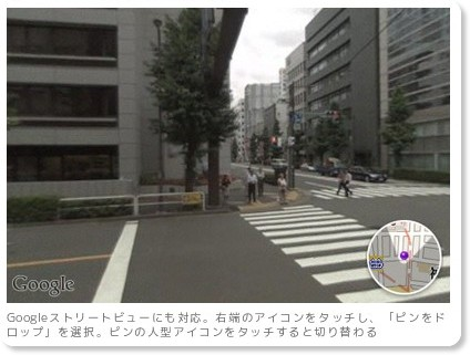 http://japan.cnet.com/news/tech/story/0,2000056025,20384075,00.htm?ref=rss