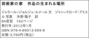 http://www.nishimurashoten.co.jp/pub/details/202_669.html