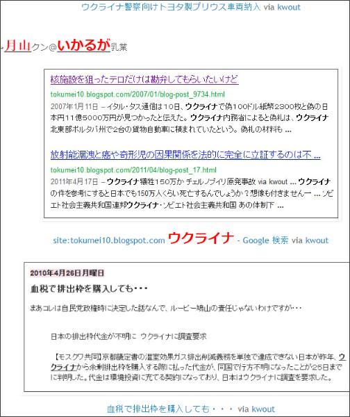 http://tokumei10.blogspot.com/2012/12/blog-post_6355.html