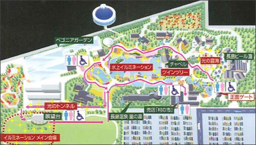 http://www.nagashima-onsen.co.jp/file/1109171443-01.jpg