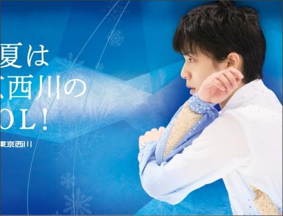 http://www.coolsleep-tokyonishikawa.jp/