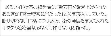 http://sankei.jp.msn.com/west/west_life/news/130218/wlf13021818570019-n4.htm