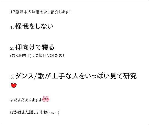 http://ameblo.jp/mm-12ki/entry-12207430928.html