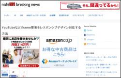 http://www.nishi19-bn.com/youtube_responsive_2/