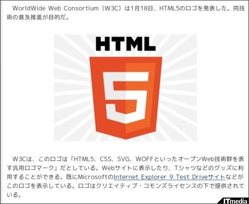 http://www.itmedia.co.jp/news/articles/1101/19/news037.html