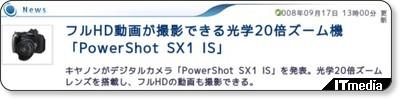 http://plusd.itmedia.co.jp/pcuser/articles/0809/17/news019.html