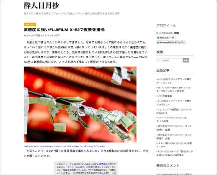 http://history.hatenablog.com/entry/2013/12/14/234331