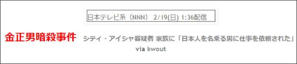 http://tokumei10.blogspot.com/2017/02/blog-post_52.html