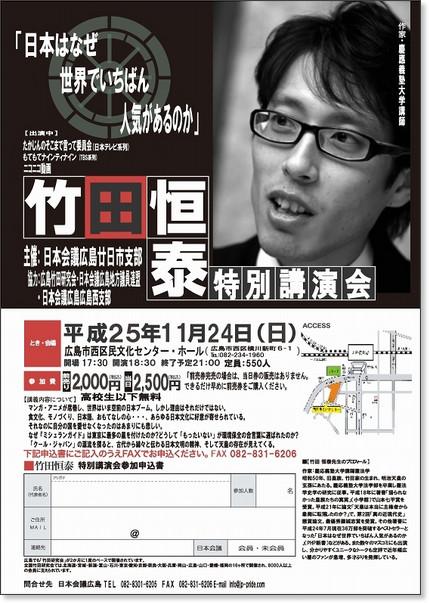 http://stat.ameba.jp/user_images/20150410/08/hirai-h/a5/81/j/o0565080013271746696.jpg