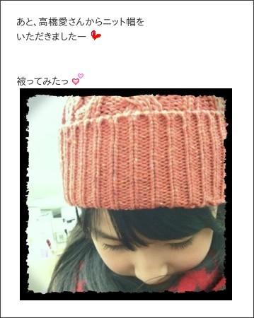 http://ameblo.jp/morningmusume-9ki/entry-11456736024.html