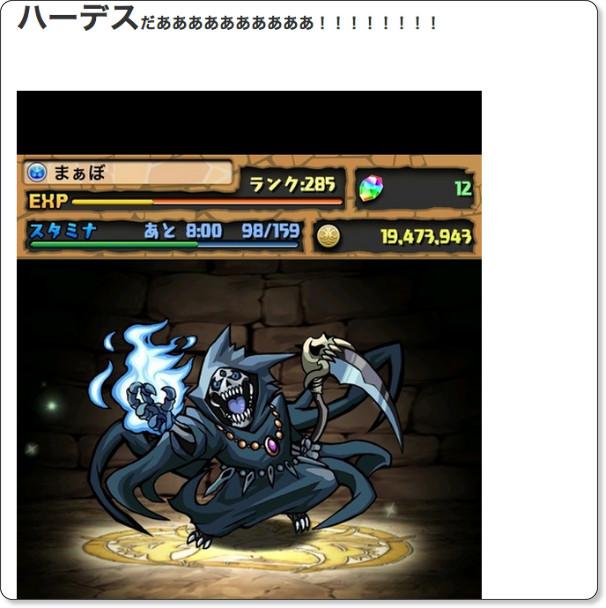 http://blog.livedoor.jp/slpgfrstpzdr/