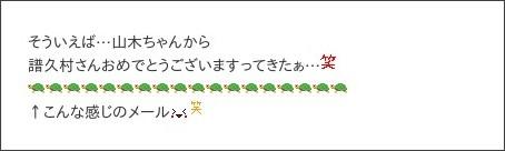 http://ameblo.jp/morningmusume-9ki/entry-12240292038.html