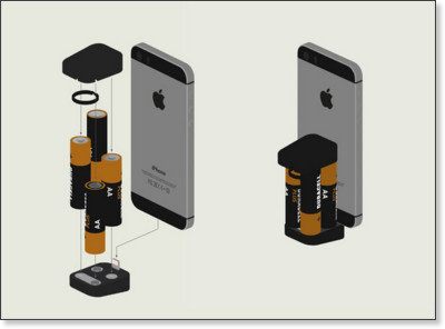 https://www.kickstarter.com/projects/1087072919/oivo-the-smallest-charger-on-the-go-for-iphone?ref=category