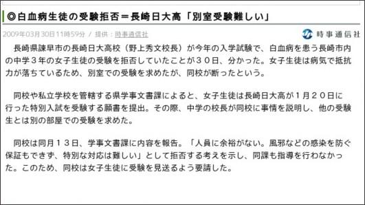 http://news.livedoor.com/article/detail/4085453/