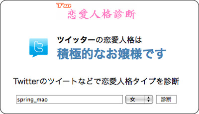http://www3.baikaku.com/