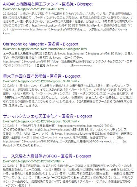 https://www.google.co.jp/search?ei=TkepWs75OceEjwOSl7XACw&q=site%3A%2F%2Ftokumei10.blogspot.com+%E3%82%A8%E3%83%BC%E3%82%B9%E4%BA%A4%E6%98%93&oq=site%3A%2F%2Ftokumei10.blogspot.com+%E3%82%A8%E3%83%BC%E3%82%B9%E4%BA%A4%E6%98%93&gs_l=psy-ab.3...0.0.1.149.0.0.0.0.0.0.0.0..0.0....0...1c..64.psy-ab..0.0.0....0.CUWqWWUYBDg