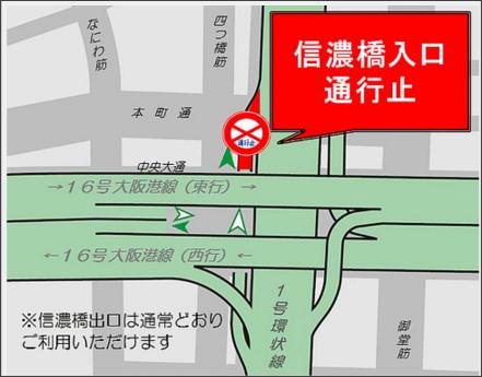 http://travel.watch.impress.co.jp/docs/news/1035276.html