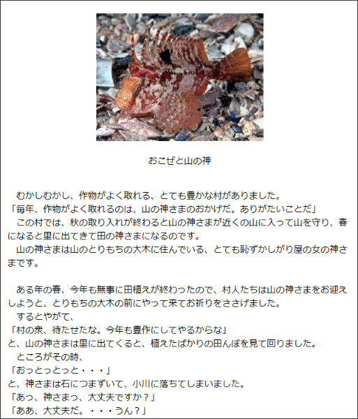 http://hukumusume.com/douwa/pc/jap/07/16.htm