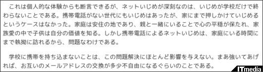 http://plusd.itmedia.co.jp/lifestyle/articles/0812/15/news015_2.html