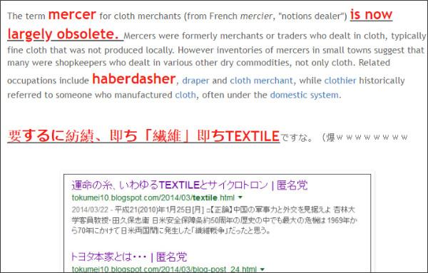 http://tokumei10.blogspot.com/2015/10/chris-harper-mercer.html