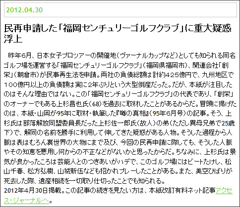http://webcache.googleusercontent.com/search?q=cache:kzmtwzIst8YJ:straydog.way-nifty.com/yamaokashunsuke/2012/04/post-8b72.html+&cd=10&hl=ja&ct=clnk&gl=jp